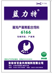 betway88新系列betway官方下载配合betway必威官网登陆网址